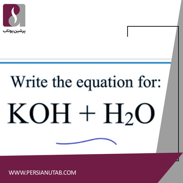 The formula for the reaction of potassium hydroxide with water